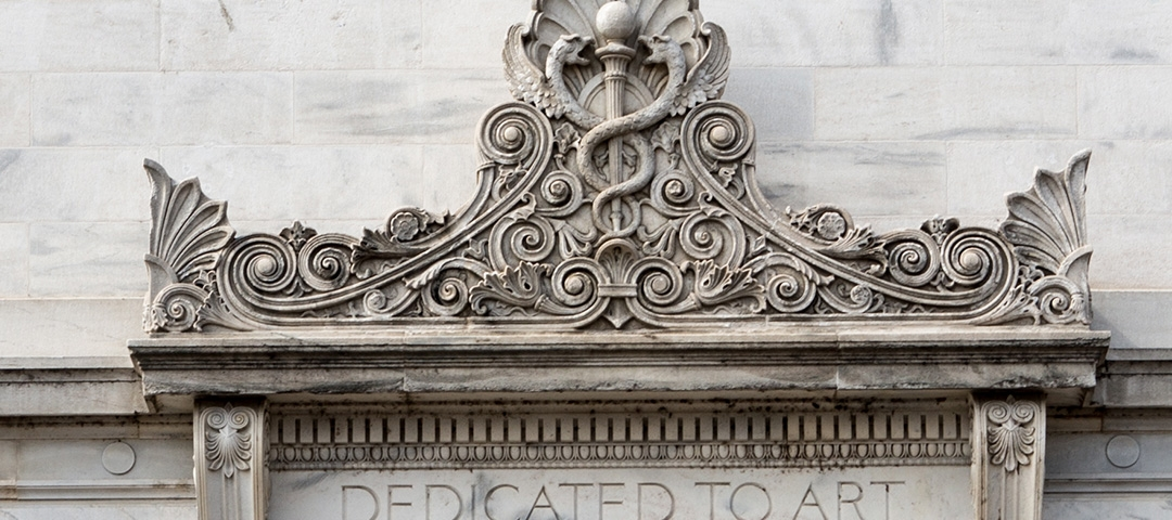 "The lintel of the Corcoran Gallery and main building, which read ""Dedicated to Art"""
