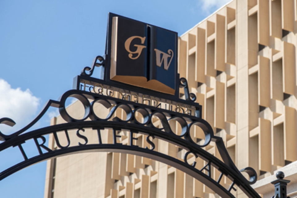 GW faculty gate