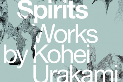Spirits by Kohei Urakami